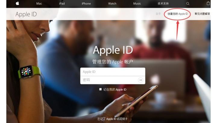 苹果个人开发者账户申请流程